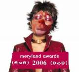 (ΘωΘ) meryland awards 2006(ΘωΘ)