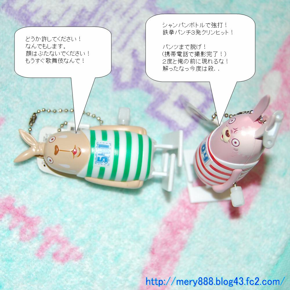 えびちゃんじけん002