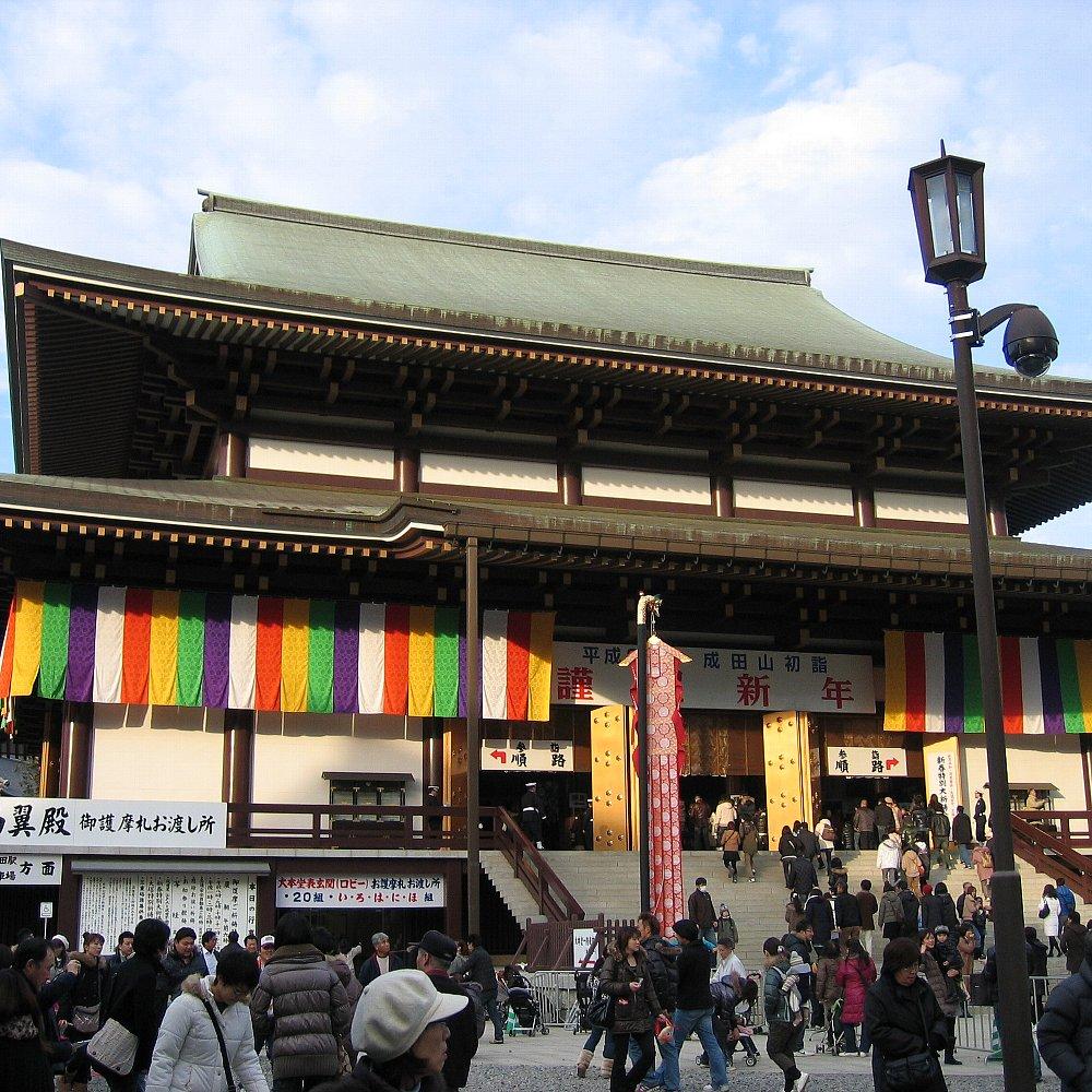 成田山2011年1月3日