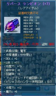 0108ranpi79op2.jpg