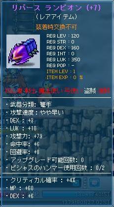 0108ranpi79op3.jpg