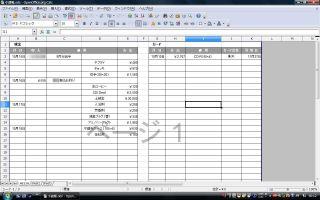 自作Excel小遣い帳