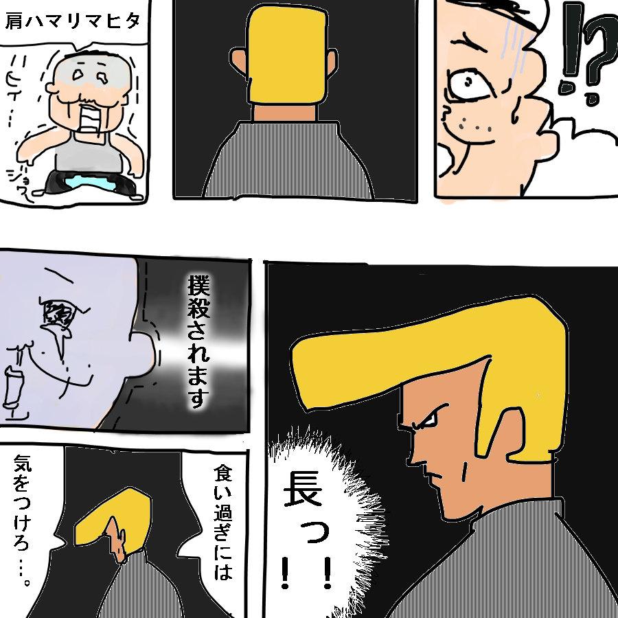 ケンちゃん2