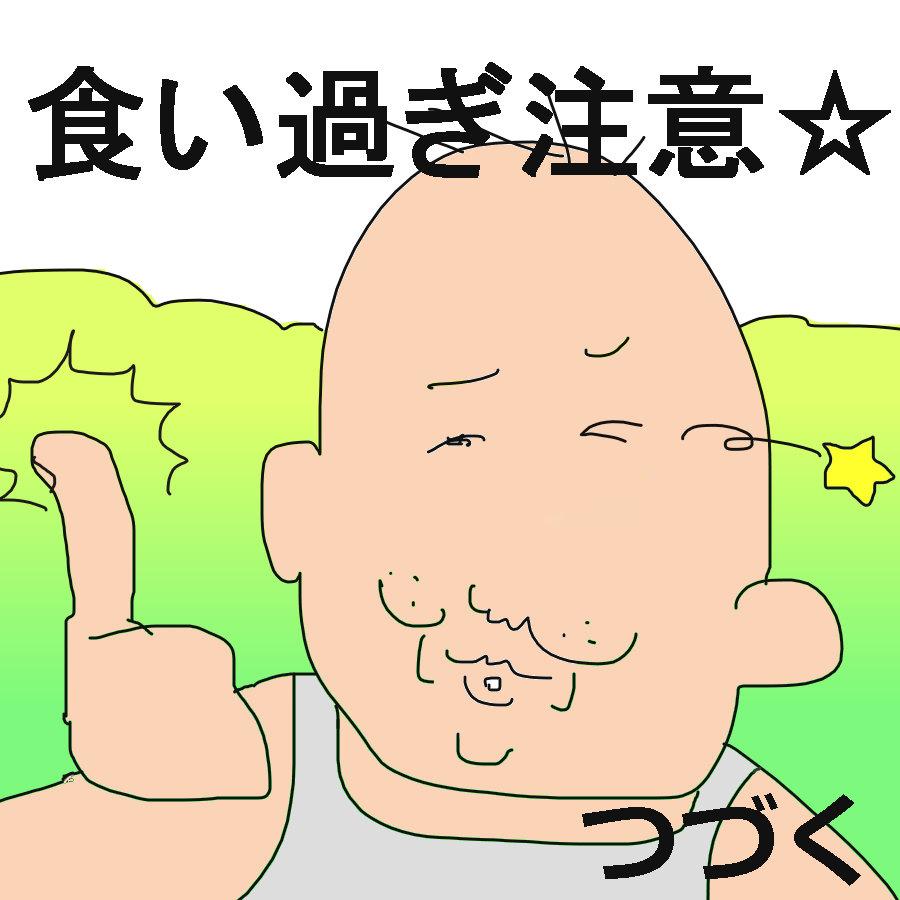 ケンちゃん3