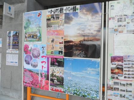 SAM_0577  観光情報