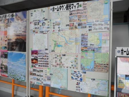 SAM_0576 観光マップ