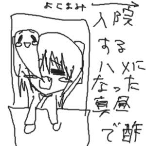 20061212164337.jpg
