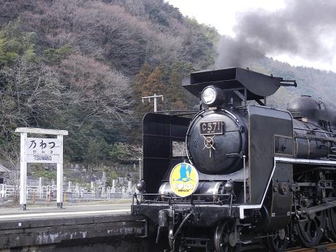 津和野駅SL