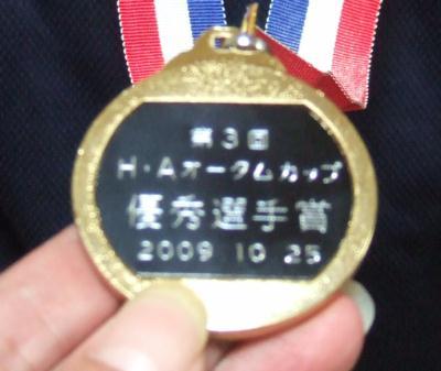 2009_10250015.jpg