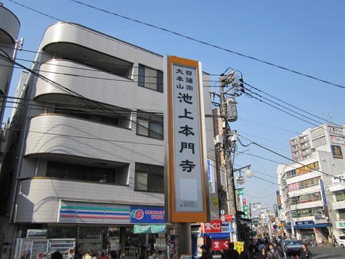 ikegami_001.jpg