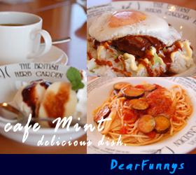 cafe-mint-master.jpg
