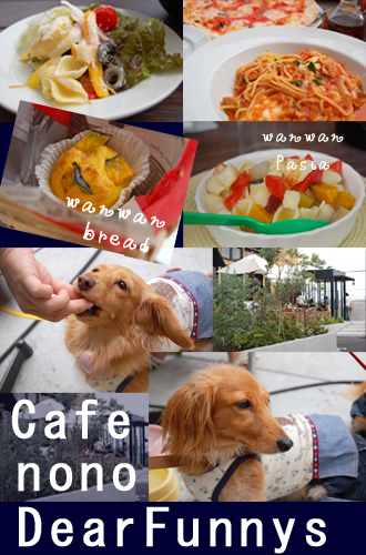 cafenono.jpg