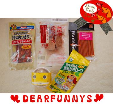 food_gift.jpg