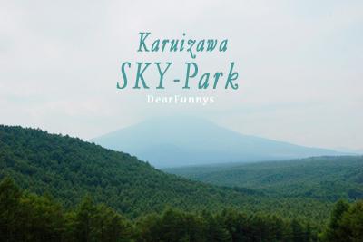 karuizawa-mt.jpg