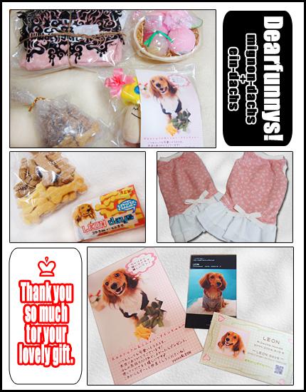 lovely_gift-20080302.jpg