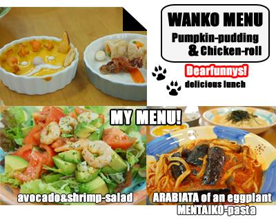 lunch080224.jpg