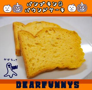 pumpkin-cake1.jpg