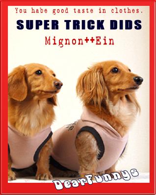 super-trick-kids-me04.jpg