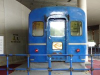 P1190860.JPG