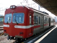 P1200109.JPG