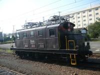 P1200120.JPG