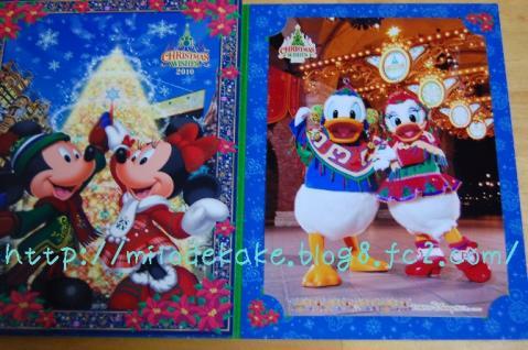 """""""クリスマス・ウィッシュ""""フォトファン"""