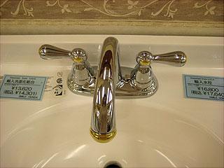 1207水栓