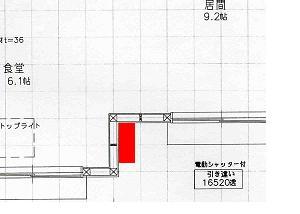 外水栓位置