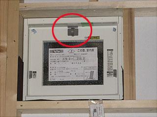 1225SIC窓2