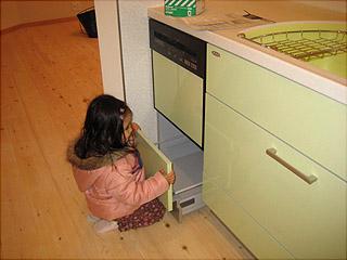 0226キッチンいたずら