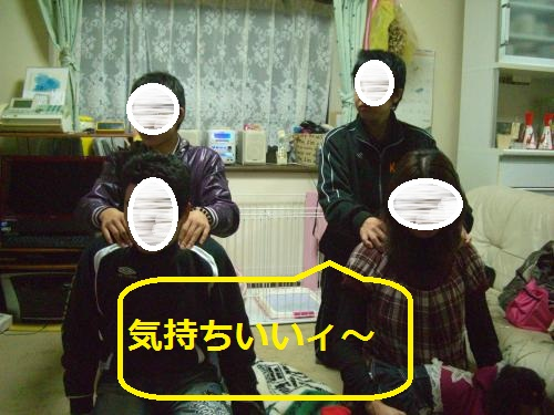 CIMG0021_convert_20101228191121.jpg