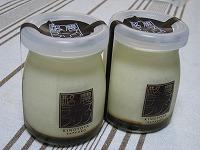 0915酪農チーズプリン