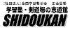 logo_convert_20080306010134.jpg