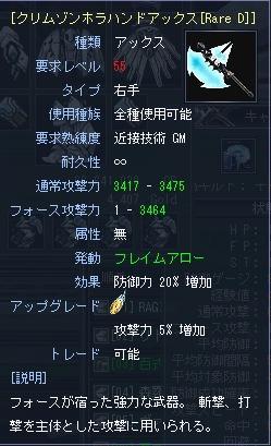 0930+1onohonntai.jpg