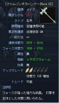 0930+2honntai.jpg