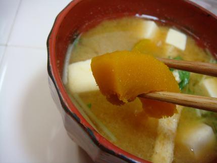 味噌汁のかぼちゃ