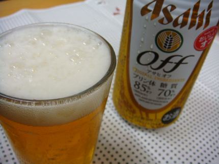 びんごのビール