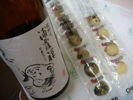 日本酒と珍味