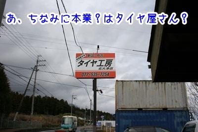 オフ会IMG_2974