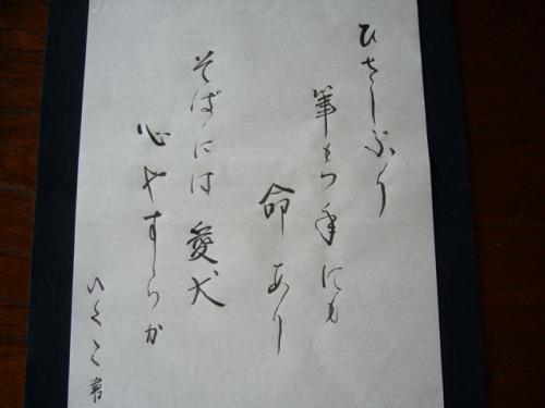 090913-9.jpg