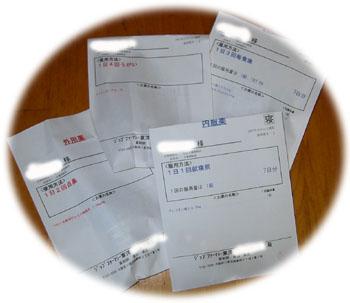 20071012211632.jpg