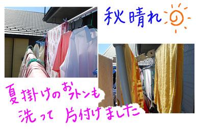 01_20090913201441.jpg