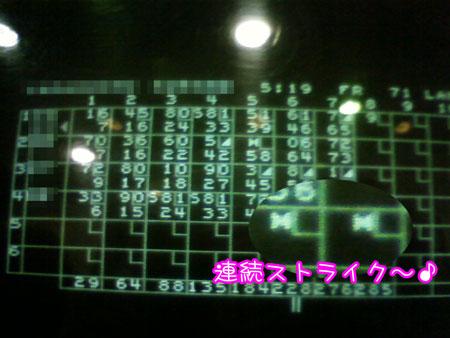 01_20091025221810.jpg