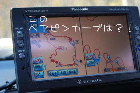02_20091101203113.jpg