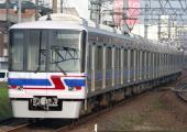 091015-shinkeisei-8900-yakuendai-1.jpg