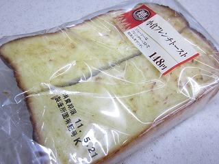 食パンが、もう少し厚めだといいのにね。