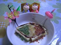 三姉妹用雛ケーキ