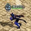 RedStone 11.03.10[03]