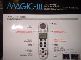 2006_0212_224319AA1.jpg
