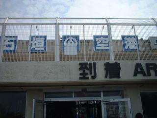 2006_0329_132506AA1.jpg